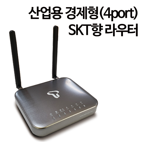 LTE Router_AIM-400S